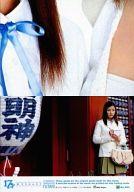 No.004 : 石川梨華/17才 -旅立ちのふたり- トレーディングカード