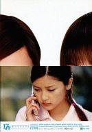 No.006 : 石川梨華/17才 -旅立ちのふたり- トレーディングカード