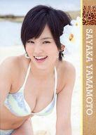 山本彩/CD「僕らのユリイカ 通常盤Type-C」封入特典