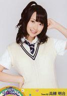 高柳明音/ウェストアップ/DVD「SKE48 ライあっ!GAME」封入生写真
