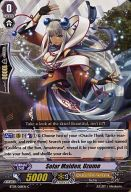 BT09/068EN [C] : Solar Maiden, Uzume/太陽の巫女 ウズメ
