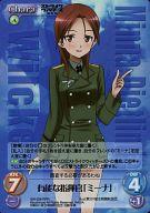SW-229 : (ホロ)有能な指揮官「ミーナ」
