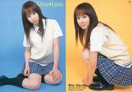 13 : 秋山莉奈/レギュラーカード/秋山莉奈 Rina Luna