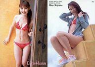 25 : 秋山莉奈/レギュラーカード/秋山莉奈 Rina Luna