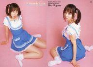 33 : 秋山莉奈/レギュラーカード/秋山莉奈 Rina Luna