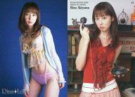 43 : 秋山莉奈/レギュラーカード/秋山莉奈 Rina Luna