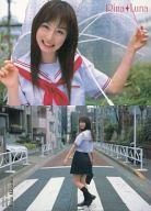 69 : 秋山莉奈/レギュラーカード/秋山莉奈 Rina Luna