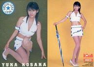 MARUCOS 106 [スペシャルカード(ホイル仕様)] : 小阪由佳/スペシャルカード(ホイル仕様)/BOMB CARD HYPER まるごとコスプレ 2005 トレーディングカード