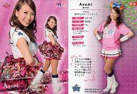 華30 : Ayami