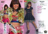 華99 [レギュラーカード] : REIKA(パラレル版)