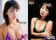 36 : 堀田ゆい夏/雑誌「B.L.T. MiRACLE BEAUTIES4」特典