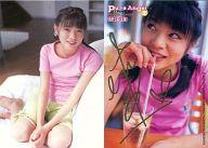 SP015 : 芳賀優里亜/スペシャルカード(金箔押しサイン入り)/Pure Angel TRADING CARDS 2