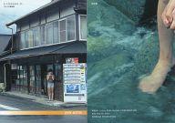 009 : 上戸彩/レギュラーカード/e-treasre Jr. ガラスの動物園