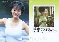010 : 上戸彩/レギュラーカード/e-treasre Jr. ガラスの動物園