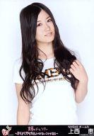 上西恵/上半身/「AKB48 真夏のドームツアー」会場限定生写真(NMB48Ver)