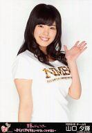 山口夕輝/上半身/「AKB48 真夏のドームツアー」会場限定生写真(NMB48Ver)