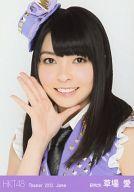 草場愛/バストアップ/劇場トレーディング生写真セット2013.June