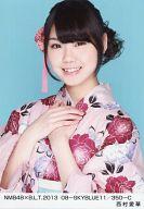 西村愛華/NMB48×B.L.T.2013 08-SKYBLUE11/350-C