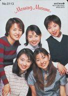 No.0113 : モーニング娘。/CD「モーニングコーヒー」特典 Hello!Projectフォトカード