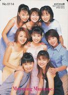 No.0114 : モーニング娘。/CD「サマーナイトタウン」特典 Hello!Projectフォトカード