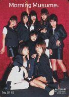 No.0115 : モーニング娘。/CD「抱いて HOLD ON ME!」特典 Hello!Projectフォトカード