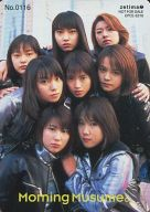 No.0116 : モーニング娘。/CD「Memory 青春の光」特典 Hello!Projectフォトカード