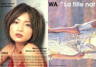 長谷川京子/カレンダー(5月~8月)・印刷サイン入り/DVD「La fill naturelle」特典トレカ