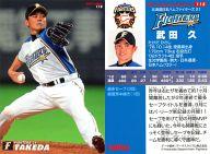 118 [レギュラーカード] : 武田 久
