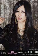 上西恵/CD「恋するフォーチュンクッキー」劇場盤生写真