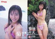 085 : 菊池りえ/レギュラーカード/Lucky Crepu GirlsBestSelection