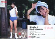 087 : 菊池りえ/レギュラーカード/Lucky Crepu GirlsBestSelection