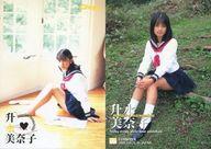 092 : 升水美奈子/レギュラーカード/Lucky Crepu GirlsBestSelection