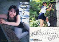 SP2 : 七園未梨/スペシャルカード/Lucky Crepu GirlsBestSelection