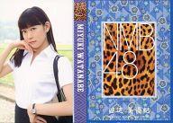 渡辺美優紀/CD「カモネギックス」Type-B 初回プレス限定封入特典