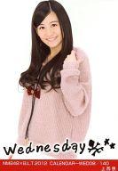 上西恵/NMB48×B.L.T.2012 CALENDAR-WED08/140