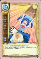 IT-0149 [C] : 記憶喪失魔法レア一号