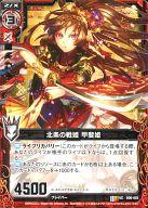B06-003 : 北条の戦姫 甲斐姫