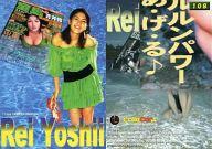 108 : 吉井怜/レギュラーカード/Fill up Horipro series HiP ColleCarA