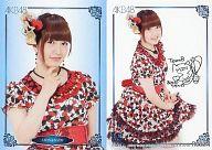 R036N : 佐藤亜美菜/ノーマルカード/AKB48 トレーディングコレクションPART2