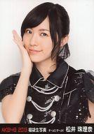 松井珠理奈/バストアップ/2013 福袋生写真(AKB48)