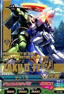 Z3-032 [R] : ザクII改