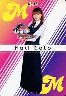 No.18 : 後藤真希/レギュラーカード/モーニング娘。 スイートプチカード