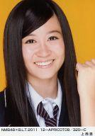 上西恵/NMB48×B.L.T.2011 12-APRICOT08/320-C
