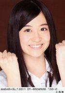 上西恵/NMB48×B.L.T.2011 07-BROWN08/133-C