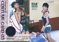 COSTUME 03 : 森田涼花/コスチュームカード(/150)/BOMB CARD LIMITED 森田涼花 トレーディングカード