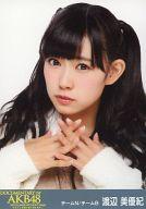 渡辺美優紀/バストアップ/BD・DVD「DOCUMENTARY OF AKB48 NO FLOWER WITHOUT RAIN 少女たちは涙の後に何を見る?」封入特典