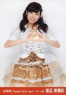 渡辺美優紀/膝上/劇場トレーディング生写真セット2013.April