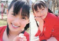 memew_737 : 吉田里琴/雑誌「memew」付録トレカ