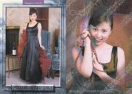 09 : 鈴木史華/Elegance Card/鈴木史華 トレーディングカード