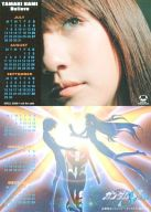 玉置成実/CD「Believe Reproduction~GUNDAM SEED EDITION~」特典トレカ